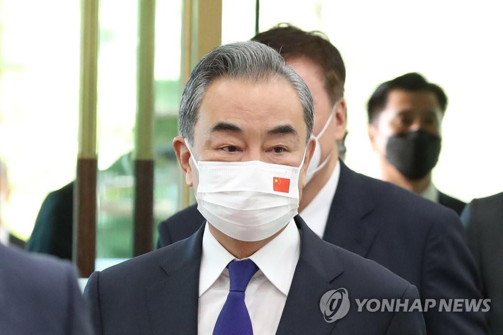 中国外长王毅抵达韩外交部