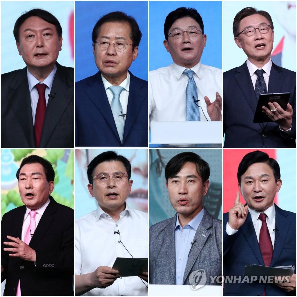 韩最大在野党公布总统候选人首轮党内初选结果