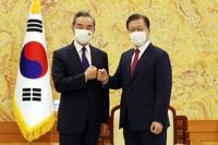 详讯:文在寅接见中国国务委员兼外长王毅