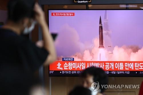 韩联参:朝鲜所射弹道导弹飞行800公里