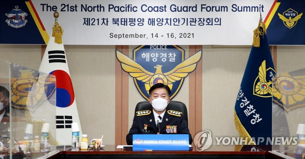 韩海警厅长出席第21届北太平洋海警论坛高官会