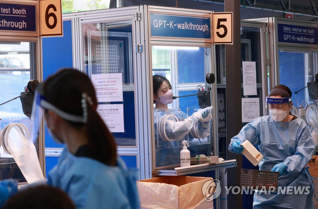 详讯:韩国新增2008例新冠确诊病例 累计281938例