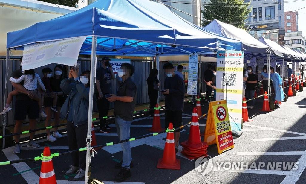 简讯:韩国新增1910例新冠确诊病例 累计285932例