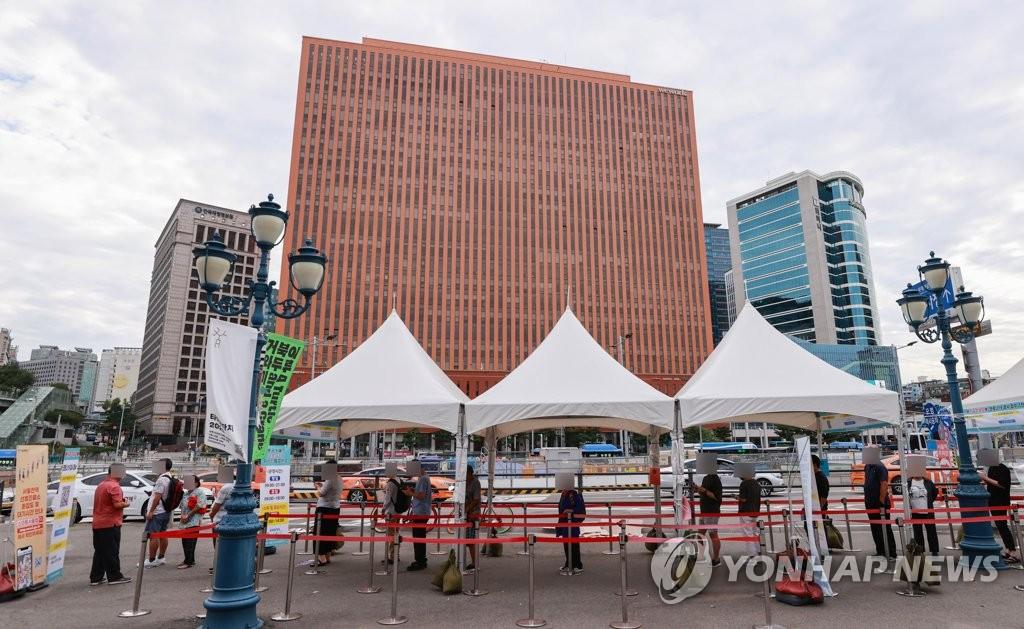 简讯:韩国新增2434例新冠确诊病例 累计295132例