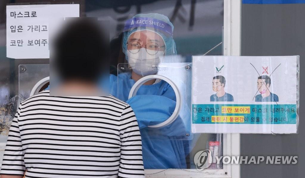 韩国新增1605例新冠确诊病例 累计287536例