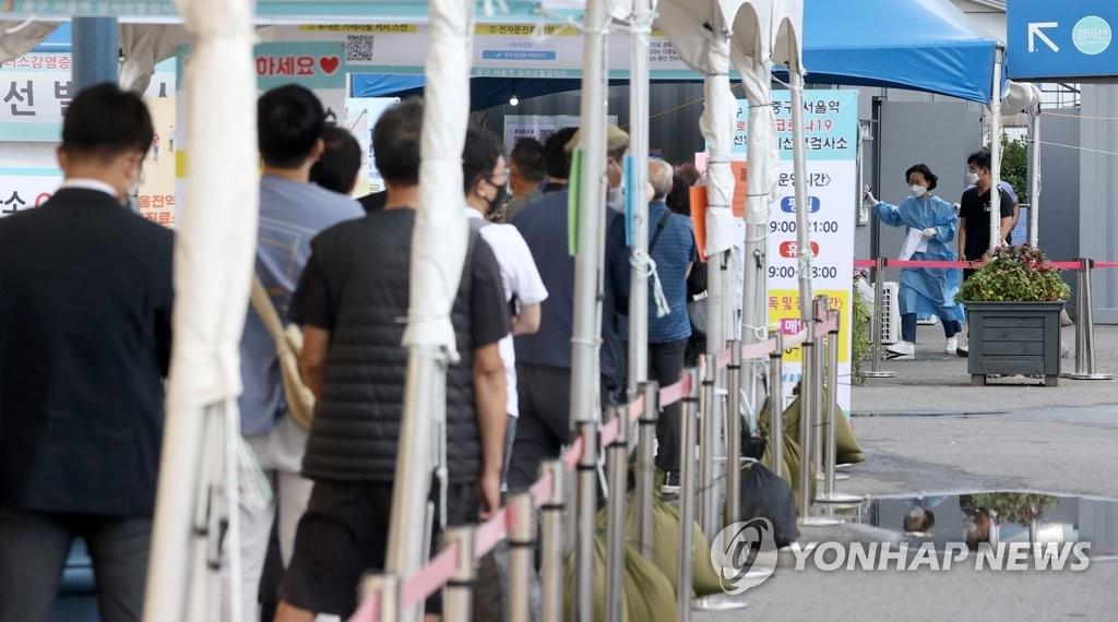 韩国新增1729例新冠确诊病例 累计289263例