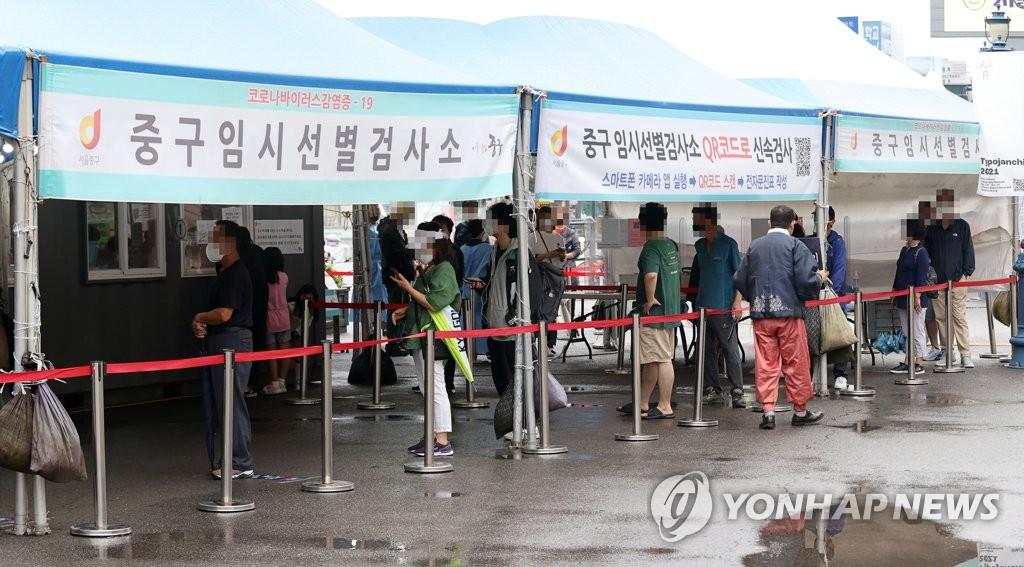 详讯:韩国新增1720例新冠确诊病例 累计290983例