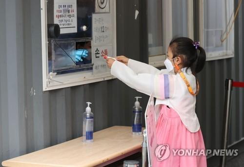 简讯:韩国新增1720例新冠确诊病例 累计290983例