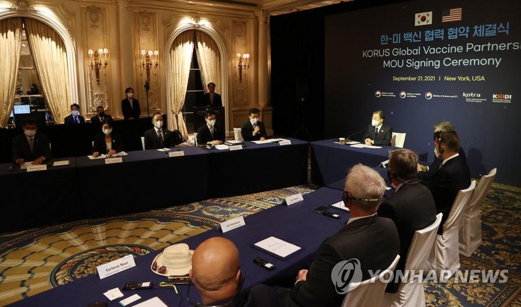 当地时间9月21日,在美国纽约JW万豪酒店举行的韩美疫苗合作签约仪式上,文在寅(中)发表讲话。 韩联社