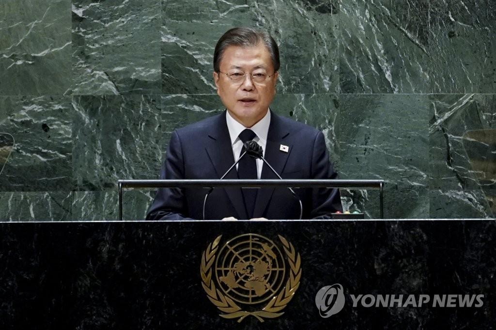 资料图片:当地时间9月21日,在纽约联合国总部,文在寅出席第76届联合国大会一般性辩论并发表重要讲话。 韩联社