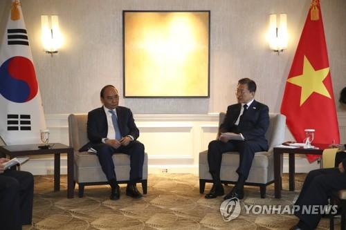 韩越领导人会晤