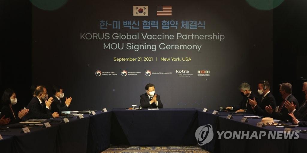 文在寅鼓掌祝贺韩美疫苗合作