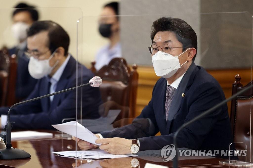 韩副财长:恒大式风险常存 FOMC影响有限