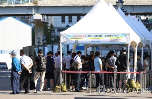 详讯:韩国新增2434例新冠确诊病例 累计295132例