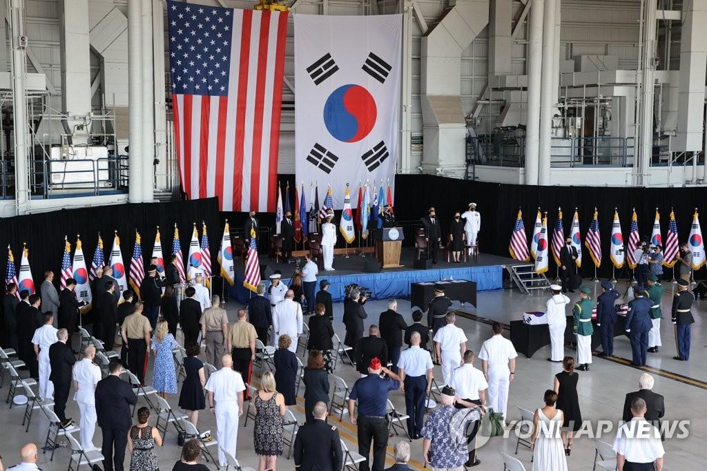 韩美韩战阵亡将士遗骸移交仪式