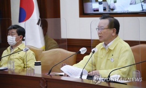 韩总理:10月底起分阶段恢复日常生活