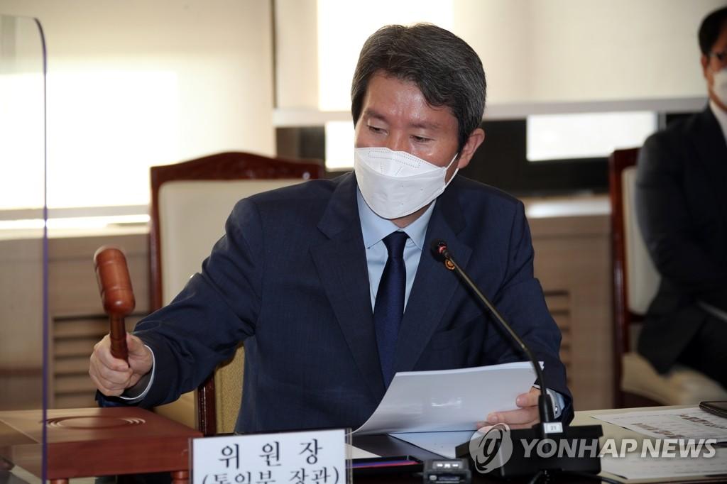 韩政府将拨款5500万元全额资助民间团体援朝