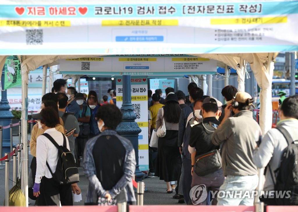 韩单日新增病例飙升创纪录 恐超3000例
