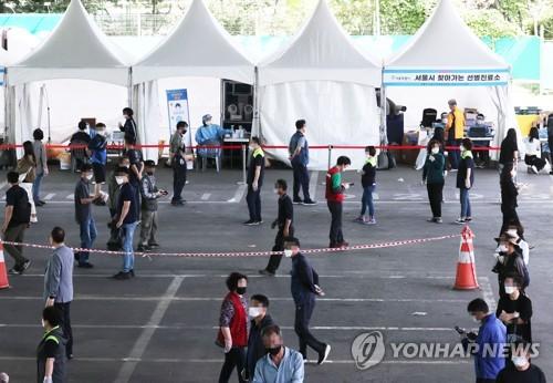 详讯:韩国新增3273例新冠确诊病例 累计298402例