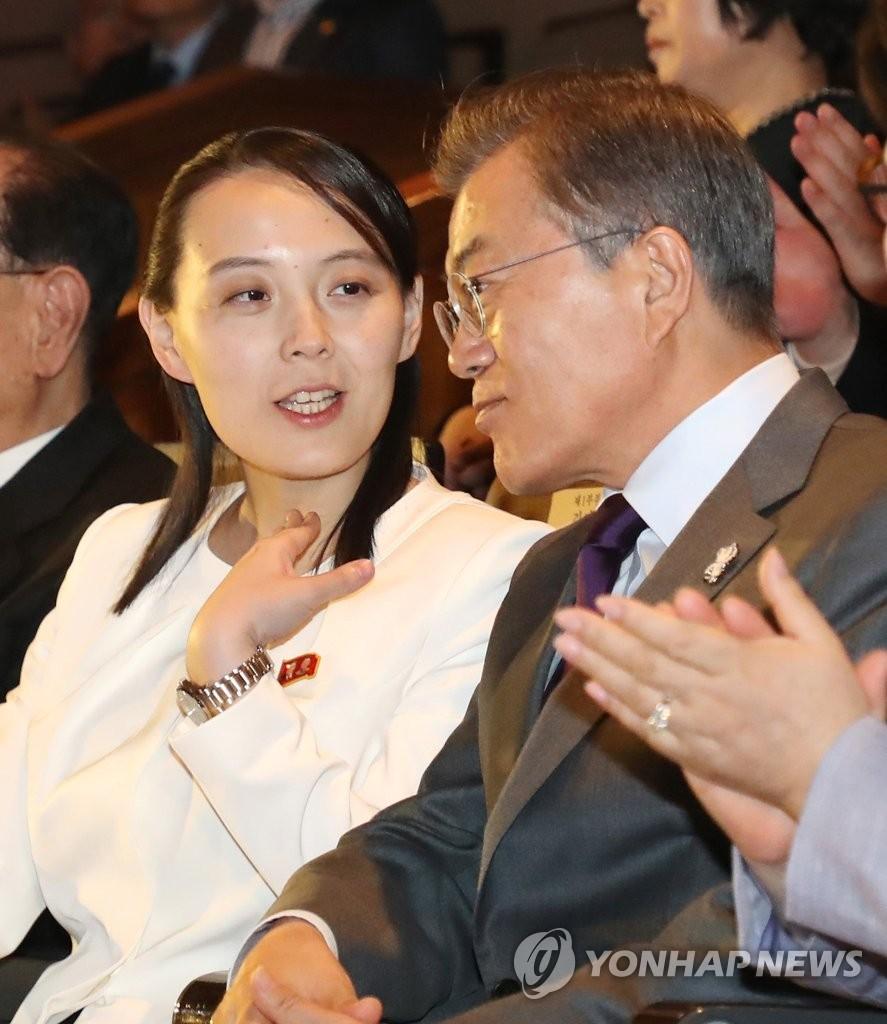 详讯:金与正提及韩朝讨论首脑会谈可能性