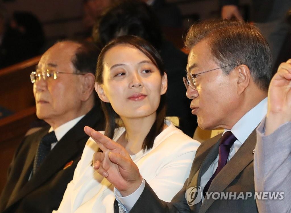 韩青瓦台就金与正谈话持谨慎态度