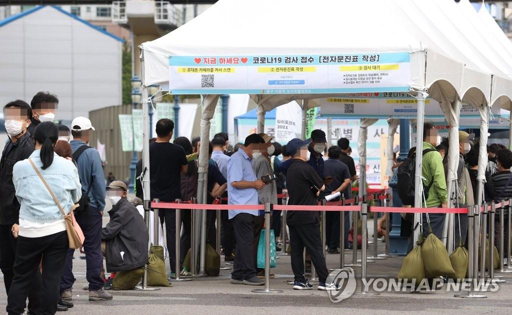 简讯:韩国新增2771例新冠确诊病例 累计301172例