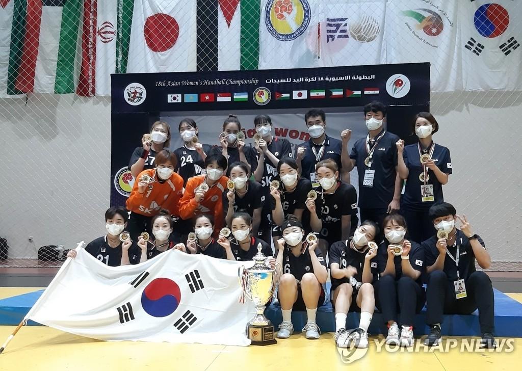 韩女子手球亚洲锦标赛夺冠