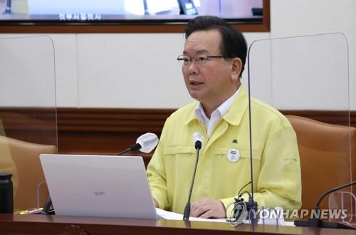 韩总理:高危人群新冠疫苗加强针接种即将启动
