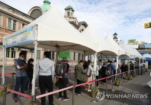 简讯:韩国新增2486例新冠确诊病例 累计313773例