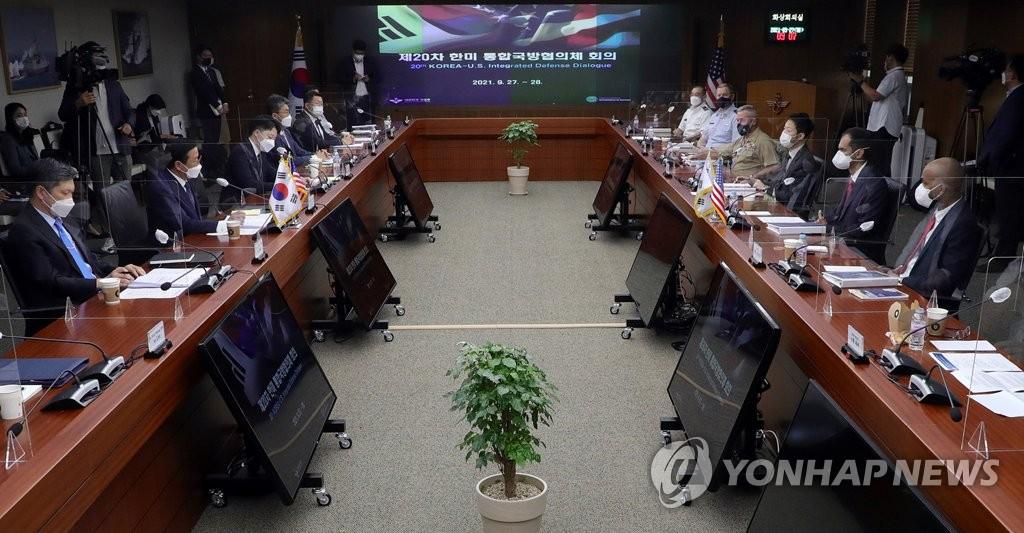 资料图片:9月27日,韩美联合国防协商机制(KIDD)第20次会议在首尔举行。 韩联社/《国防日报》供图(图片严禁转载复制)