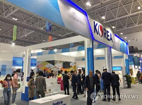 韩国馆亮相中国东北亚博览会