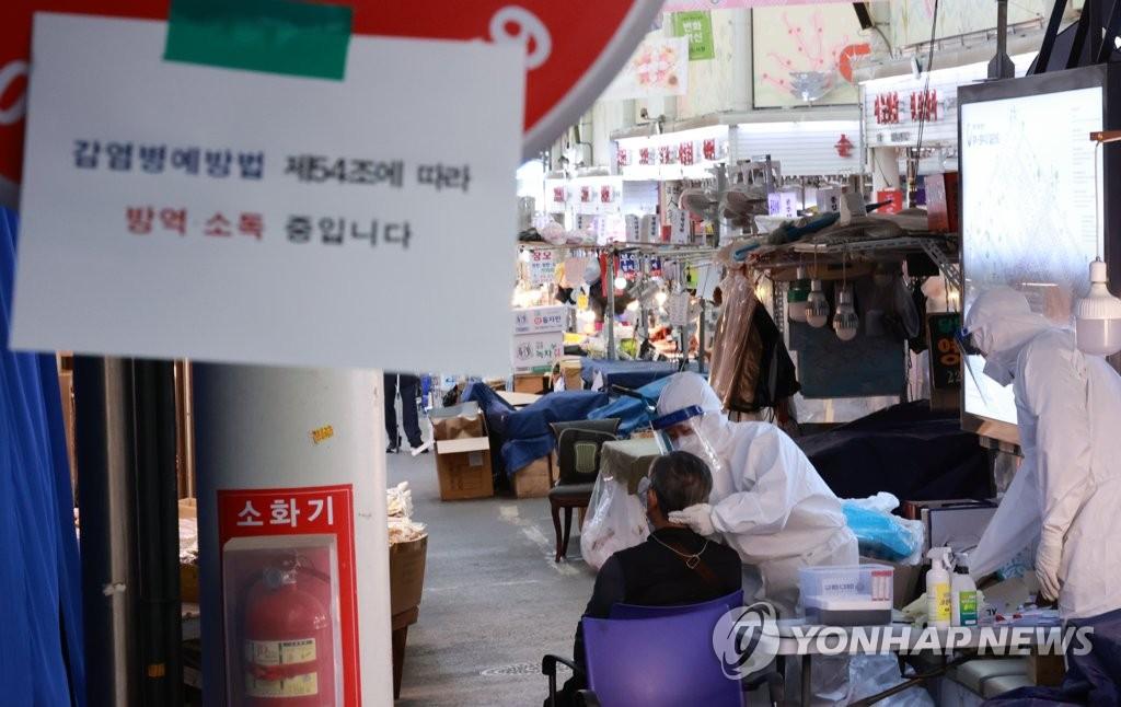 资料图片:核酸检测 韩联社