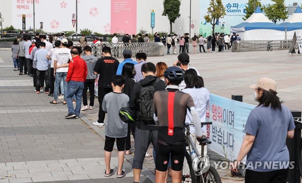 详讯:韩国新增2289例新冠确诊病例 累计305842例