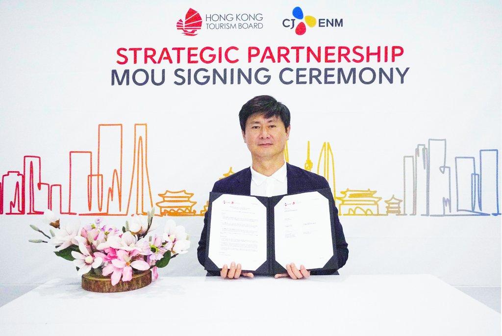 韩传媒公司签约香港旅发局