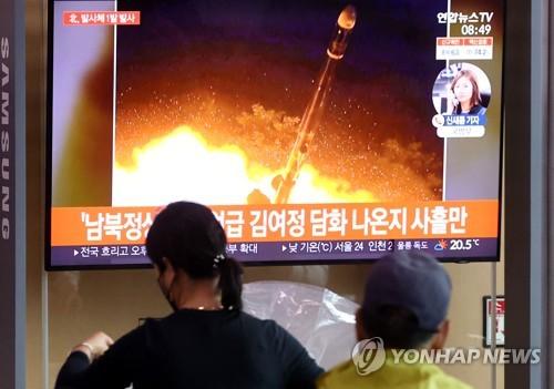 详讯:朝鲜向东部海域发射飞行器