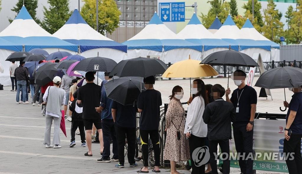简讯:韩国新增2885例新冠确诊病例 累计308725例
