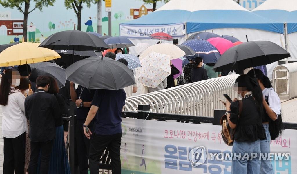 详讯:韩国新增2885例新冠确诊病例 累计308725例