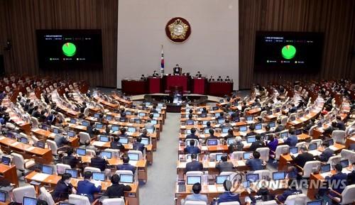 韩国国会分院大楼将坐落于世宗市