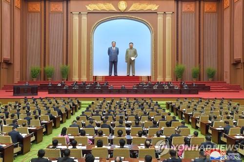 朝鲜召开第14届最高人民会议第5次会议