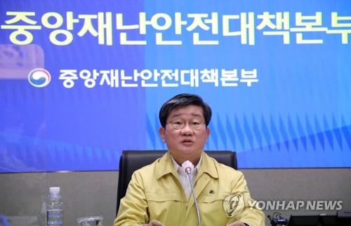 韩防疫部门:新冠病毒基本再生数创7月第三周以来最高