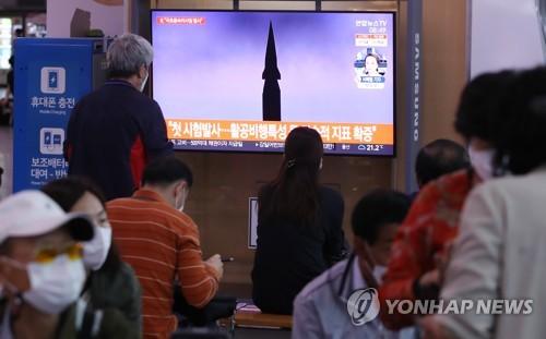 朝鲜射弹受关注