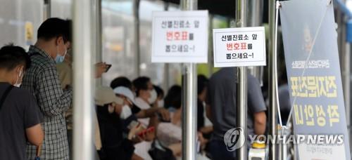 详讯:韩国新增2564例新冠确诊病例 累计311289例