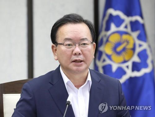 韩总理致函祝贺岸田文雄就任日本首相