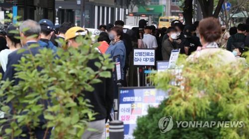 详讯:韩国新增2486例新冠确诊病例 累计313773例