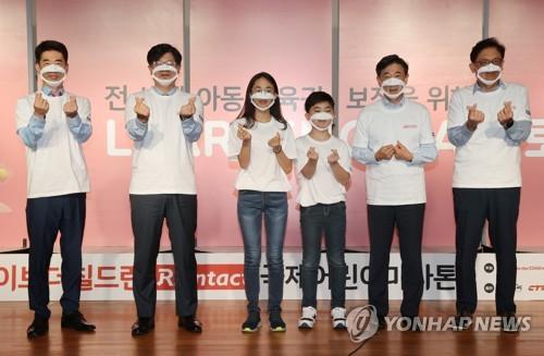 第11届国际儿童马拉松大赛在首尔开幕