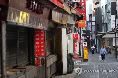 韩财政部绿皮书:线下服务业不确定性犹存