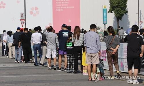 详讯:韩国新增2086例新冠确诊病例 累计318105例