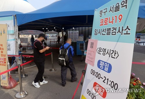 详讯:韩国新增1673例新冠确诊病例 累计319777例