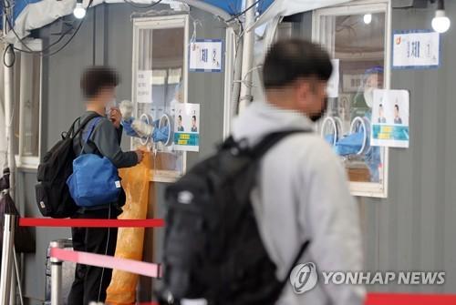简讯:韩国新增1673例新冠确诊病例 累计319778例