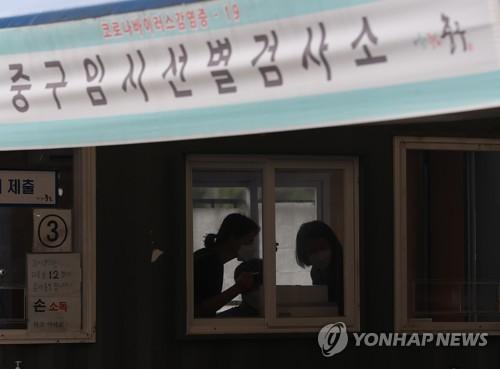 简讯:韩国新增2427例新冠确诊病例 累计325804例
